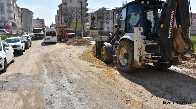Erbay Caddesi'ne Beton Yol ve Baskı Beton Kaldırım Yapılacak